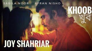 Khoob | খুব | Joy Shahriar | Afran Nisho | Sabila Nur | Jamputro OST | Khub | Bangla New Song 2018