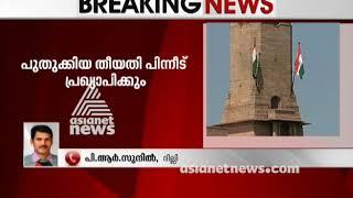 Aadhaar-Bank Linking: Deadline For Linking Aadhaar Extended
