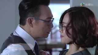 全職沒女 - 第 12 集預告 (TVB)