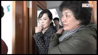 민족통신: 북녘 각급학교 개학 입학식이후 학습열풍 취재