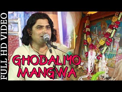 Ghodaliyo Mangwa | Shyam Paliwal Bhajan | LIVE VIDEO | Baba Ramdevji Bhajan | Rajasthani Songs HD