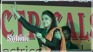 Mere rashke qamar song/cover by sohini/saregamapa zee bangla/durgapur