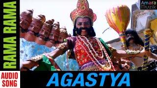 Agastya Odia Movie || Rama Rama || Audio Song | Anubhav Mohanty, Jhilik Bhattacharjee|
