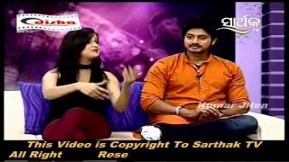 Arindam Roy n Priya Choudhury in Ankita Kabita Chandita part -2