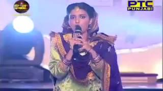 Nimrat Khaira at Voice of Punjab Season 3 Grand Finale || Live Performance