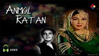Shikavaa Teraa Main Gaaun ... Anmol Ratan ...1950...Singer...Lata Mangeshkar,Talat Mahmood.