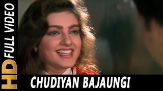 Chudiyan Bajaungi | Poornima | Betaaj Badshah 1994 Songs | Mamta Kulkarni, Jay Mehta