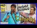 Download Video Download Bhaskar Oru Rascal All Comedy Scenes Part 1 | Arvind Swamy | Soori | Ramesh Khanna | Robo Shankar 3GP MP4 FLV