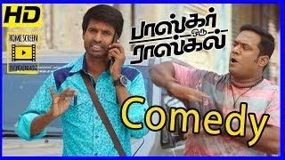 Bhaskar Oru Rascal All Comedy Scenes Part 1 | Arvind Swamy | Soori | Ramesh Khanna | Robo Shankar