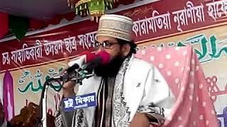 তাগুতের উপর গুরুত্ব পূন আলোচনা করলেন Hazrat Maulana Mulla nazimuddin Dhaka Sonagachi feni