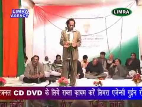Ronak musavvirHardoi mela mushaira 25 3 2015 HD INDIA