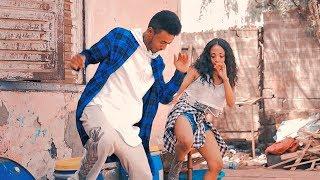 Miky Yo - Dureye New Fitu | ዱርዬ ነው ፊቱ - New Ethiopian Music 2018 (Official Video)
