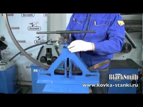 Трубогиб MTB10 40 профилегиб Blacksmith