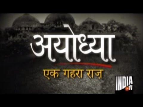 Ayodhya Ek Gehra Raaz - Documentary on Ram Mandir and Babri Masjid Demolition