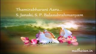 Thamirabharani Aaru     Solaiyamma     S. Janaki    S. P. Balasubrahmanyam