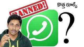 Whatsapp account banned problem 2019 |  Unblock Yourself on WhatsApp | telugu