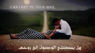 اجمل اغنية في العالم بدون منازع مترجمة -edward maya ft vika jigulina stereo love
