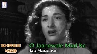 O Jaanewale Mud Ke Zara - Lata Mangeshkar @ Shree 420 - Raj Kapoor, Nargis