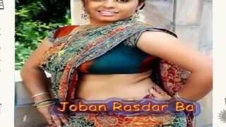 Bhojpuri Hot Comedy 2015 New || Samachar || Bijali Rani