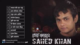 Tor Karone - Sahed Khan - Full Audio Album