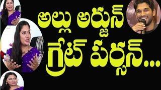 Mirchi Madhavi Say About Allu Arjun|Allu Arjun Great Person|Aone Celebrity