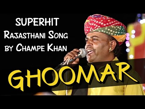 Xxx Mp4 GHOOMAR Champe Khan Song 2015 SUPERHIT Rajasthani Song Full Video Song RDC Rajasthani 3gp Sex