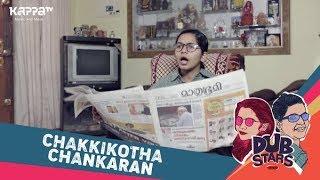 Chakkikotha Chankaran - Dubstars - Kappa TV