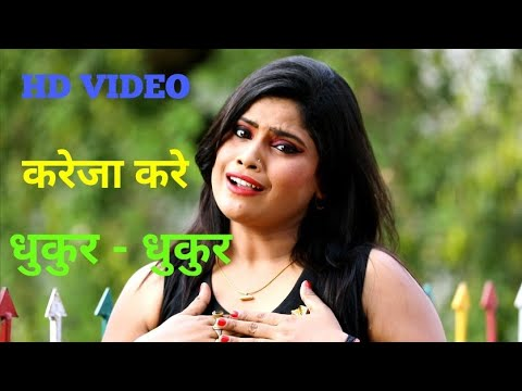 Xxx Mp4 HD Video धुकुर धुकुर जिया करे करेजउ मिले ना अईहऽ ससुरारी मे Khushboo Uttam Tinku Tufan 3gp Sex