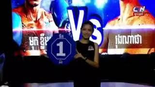Em Klaemkmao vs Rong Napha (Thai) CTN Khmer boxing 17/11/2018