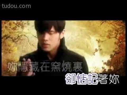 Xxx Mp4 Jay Chow Qing Hua Ci FULL Version 3gp Sex