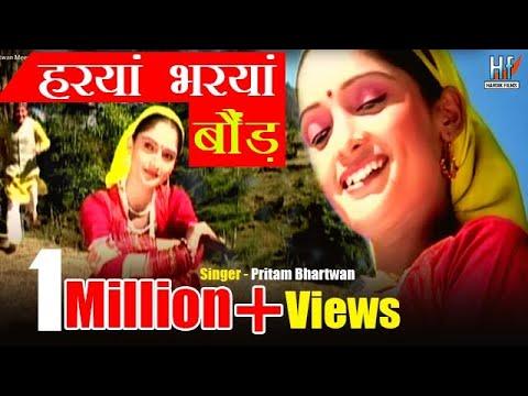 Xxx Mp4 Harya Bharya Boun Garhwali Video SongPritam Bhartwan Meena RanaFeat Kiran Uniyal Mini Uniyal 3gp Sex