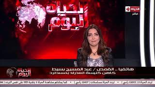 الحياة اليوم - القمص عبد المسيح بسيط يتحدث عن مكانة الذكرى الخمسين للكاتدرائية في نفوس الأقباط