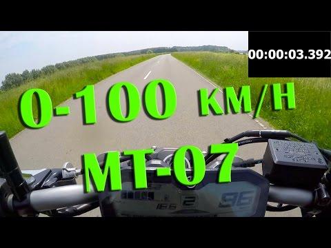 0-100 Acceleration Yamaha MT-07