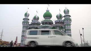 দেশের সর্ব বৃহৎ গেইট, মহা পবিত্র বিশ্ব উরস শরীফ উপলক্ষে (আশুগঞ্জ) Full HD