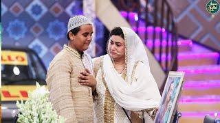 Son pays tearful tribute to Amjad Sabri | Iftar Transmission 24 June | APlus