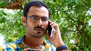 Sundari I A bad message for Aravind I Mazhavil Manorama