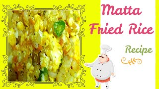 KIDS  FRIED RICE||SPECIAL MATTA FRIED RICE||KIDS MEAL|| EASY RECIPE||