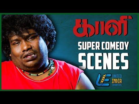 Xxx Mp4 Kaali Best Comedy Scenes Vijay Antony Kiruthiga Udhayanidhi Tamil Latest Movie 2018 Movie 3gp Sex