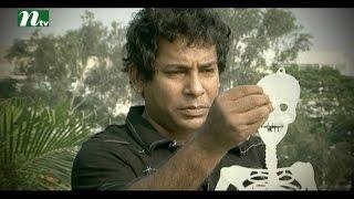 Bangla Natok Chander Nijer Kono Alo Nei l Episode 14 I Mosharaf Karim, Tisha, Shokh l Drama&Telefilm