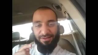 جزاء من بات طاهرًا، (أحمد القعود)