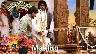 Attarintiki Daredi Movie Making || Kevvu Keka Song Making