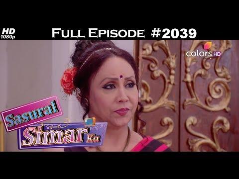 Sasural Simar Ka - 9th February 2018 - ससुराल सिमर का - Full Episode