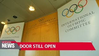 North Korea can join PyeongChang 2018, despite U.S. terror listing: IOC