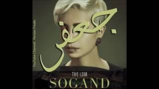 Sogand - The Lom (Ft Jafar) | سوگند جعفر دلم