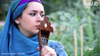 """Not Until You Return"", Persian classical music, Ghamar Ensemble, Navid Dehghan, Salar Aghili"