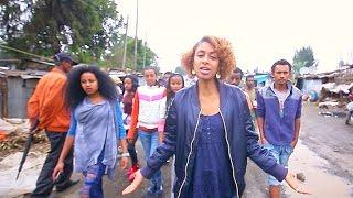 Betty G | Dawit Tsige | Esubalew Yitayew & Sami Dan - ENE NEGH DERASH (እኔ ነኝ ደራሽ) (Official Video)