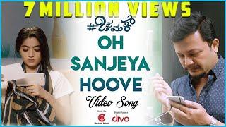 Chamak - O Sanjeya Hoove (Video Song)   Golden Star Ganesh & Rashmika   Suni   Judah Sandhy