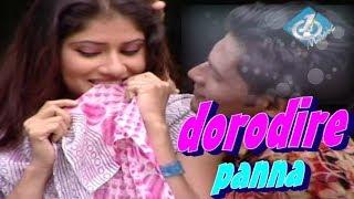 Dorodiya Re Bondhu | Panna | New Bangla Song | Shah Abdul Karim 2017