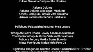 Vedalam song lyrics Aaluma Doluma Anirudh  Ajith..