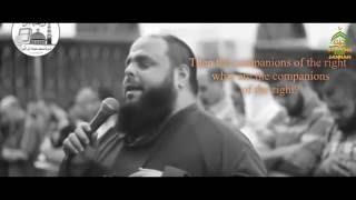 Very Heart Touching Quran Recitation Of A Blind Man ┇ Emotional Recitation